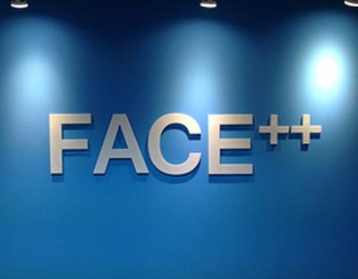 "Face++让人类真正实现""慧眼识英雄"""