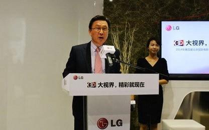 LG Display助力北京电影节