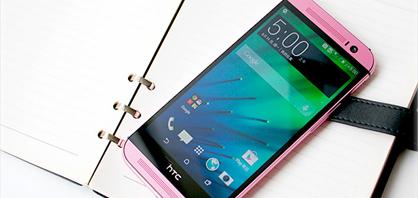 粉嫩倾心女生最爱 粉色HTC One M8图赏