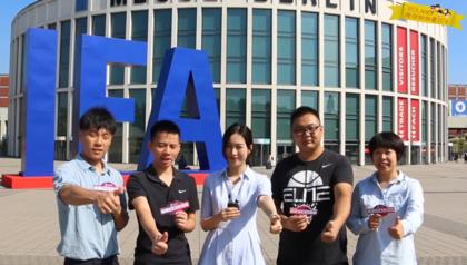IFA初探 柏林印象 第一期
