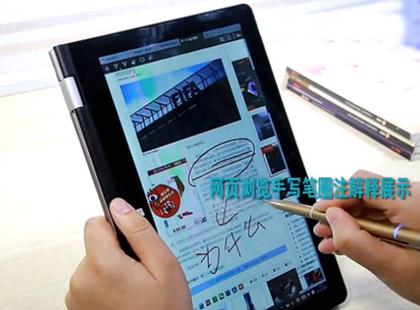 支持手写笔!4GB昂达oBook11值得买