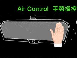 空气感的手势操控