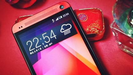 HTC One红色版主题图赏