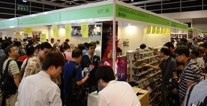 2013香港视听展 唱片成为现场大卖产品