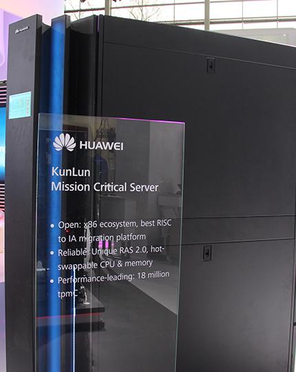 华为发布全球首款32路开放架构小型机——KunLun
