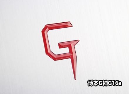 RX560玩游戏特别爽 博本G神G16a图赏