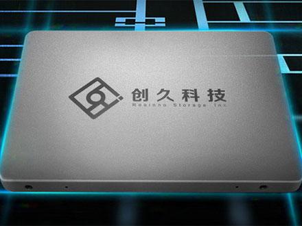 军工品质 创久天璇G 128G SSD免费试用