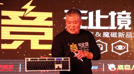 双飞燕总经理郑伟腾专访