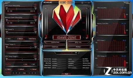 显卡超频利器 iGame Zone全面体验