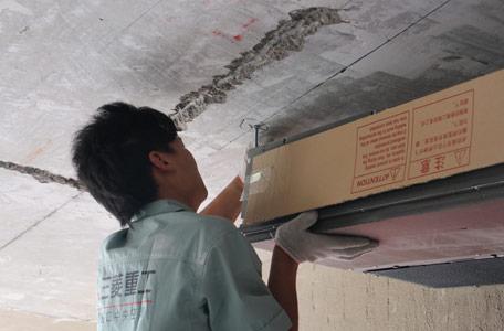 进驻跃层别墅 家用中央空调安装完整规划