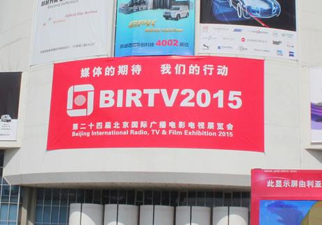 全力推动融媒体建设 BIRTV现行业转点
