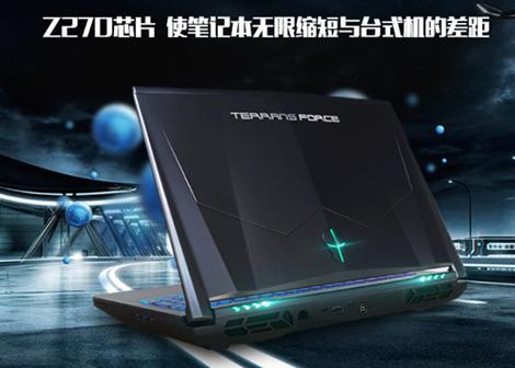 未来人类 S6-1080