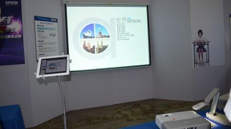 iPad无线控制 爱普生智能无线投影方案