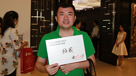 北京鼎和时代总经理吴河辉