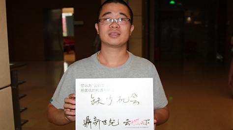鼎新世纪公司总经理杜公鹏