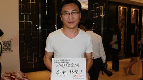 千旭成公司总经理陈刚