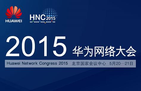 HNC 2015