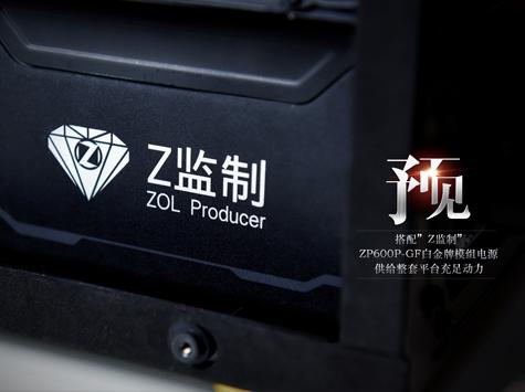 """""""Z监制""""ZP600P-GF电源评测"""