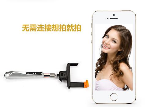 美创 手机自拍杆 ¥68元