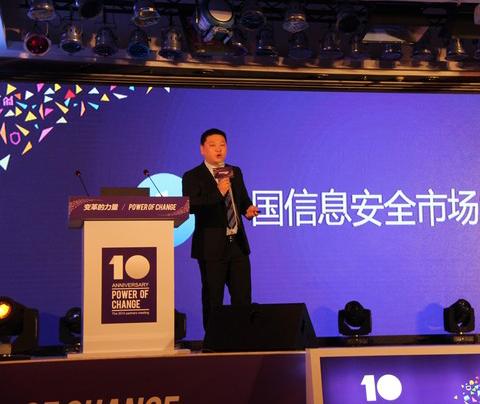 IDC王培:精细管控 解读下一代防火墙
