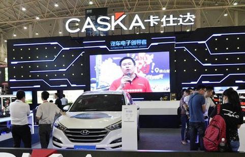 卡仕达携旗下多款产品 参加武汉点金展
