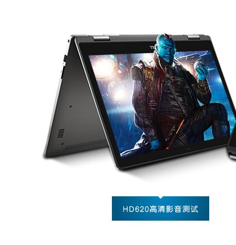 HD620高清影音测试
