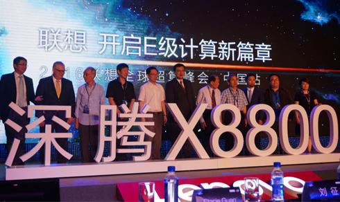 联想正式发布深腾X8800