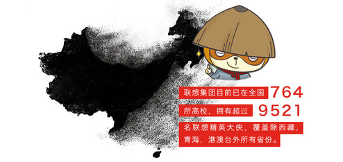 校园江湖藏龙卧虎<br> 精英大侠何方神圣?