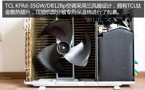 tcl kfrd-35gw/db12bp 空调拆解