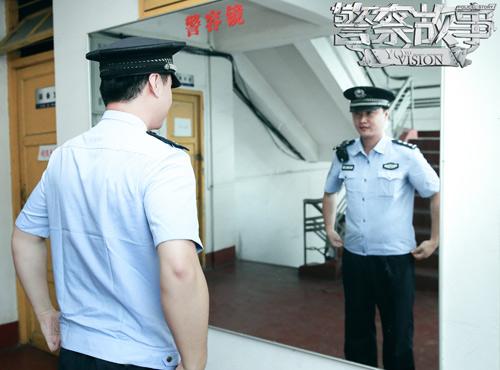 【警察故事--中城派出所的一天】