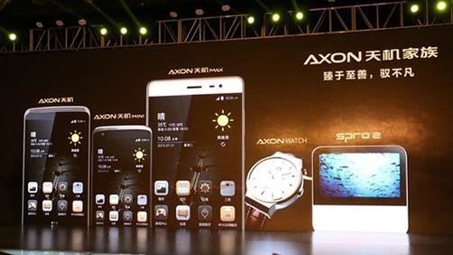 不止有压力屏 中兴AXON天机mini发布