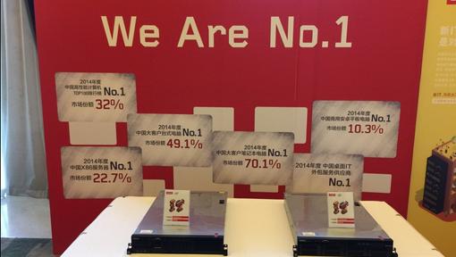 新IT大不同:联想企业级解决方案巡展丹东站
