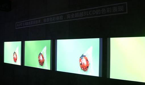 光峰光电ALPD 3.0技术演示