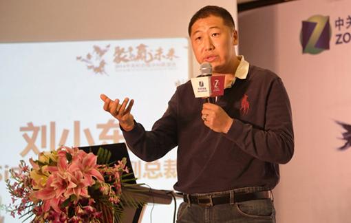 CBSi(中国)高级副总裁 刘小东精彩分享