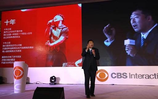 刘小东:打造媒体、用户、交易三大平台
