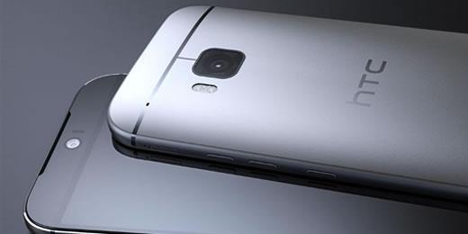 相约3月来比美 HTC One M9曝最美渲染图
