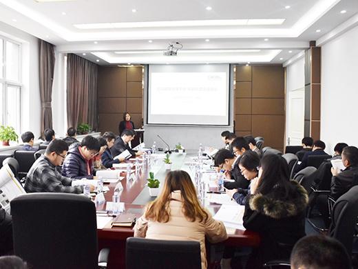 首届中国大办公产品峰会