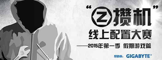 Z攒机主题门帘