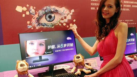 明基发布第二代滤蓝光显示器