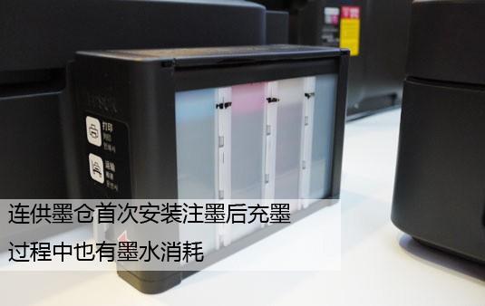 打印机第一次安装注墨后充墨过程中墨水首先要充满导管与打印头