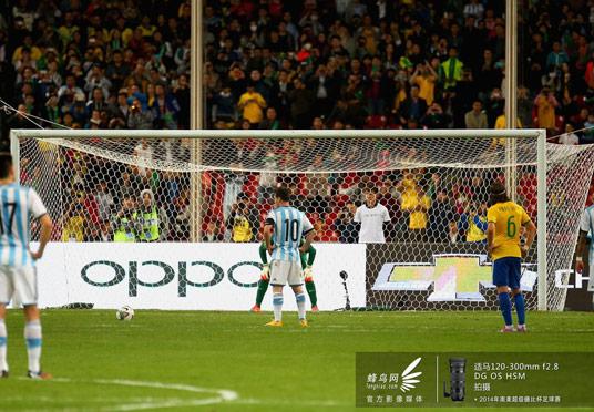 2014南美超级杯阿根廷队-梅西主罚点球