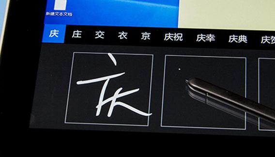 手写利器 中柏EZPad 6 M4平板评测