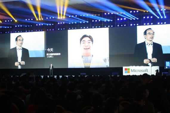 """微软技术大会点亮:""""互联网+""""创新机遇"""