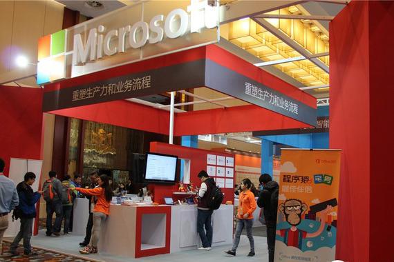 助传统制造业转型 微软物联网方案发力