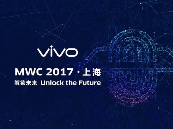 解锁未来 vivo隐形指纹首发图文直播