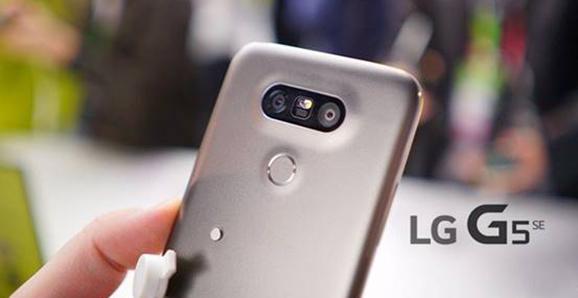 LG G5 SE 让你从此不必吃土买单反