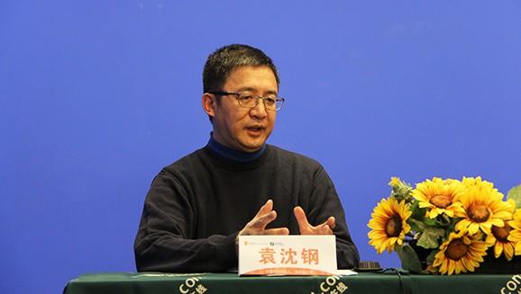 网康科技CEO袁沈钢