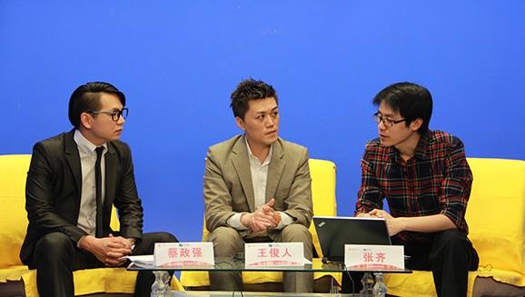 海联达中国区总经理王俊人和产品总监蔡政强在线访谈