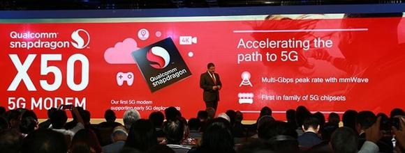 MWC第三日战报 高通展示5G千兆网络LTE
