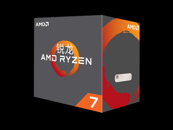 锐龙 AMD Ryzen 7系列处理器